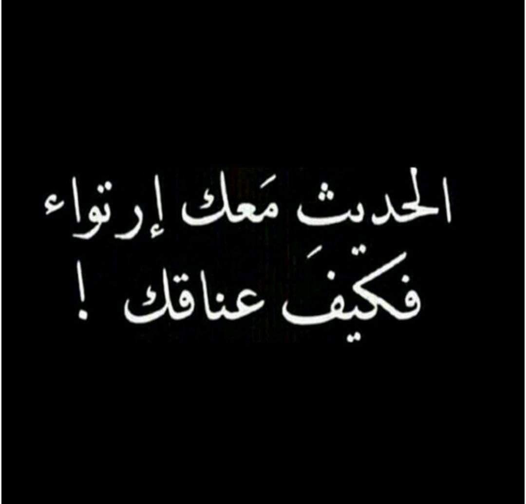 Pin by فلسطينية..ولي الفخر🇵🇸 ريم الفل on مناجاتي لك ...