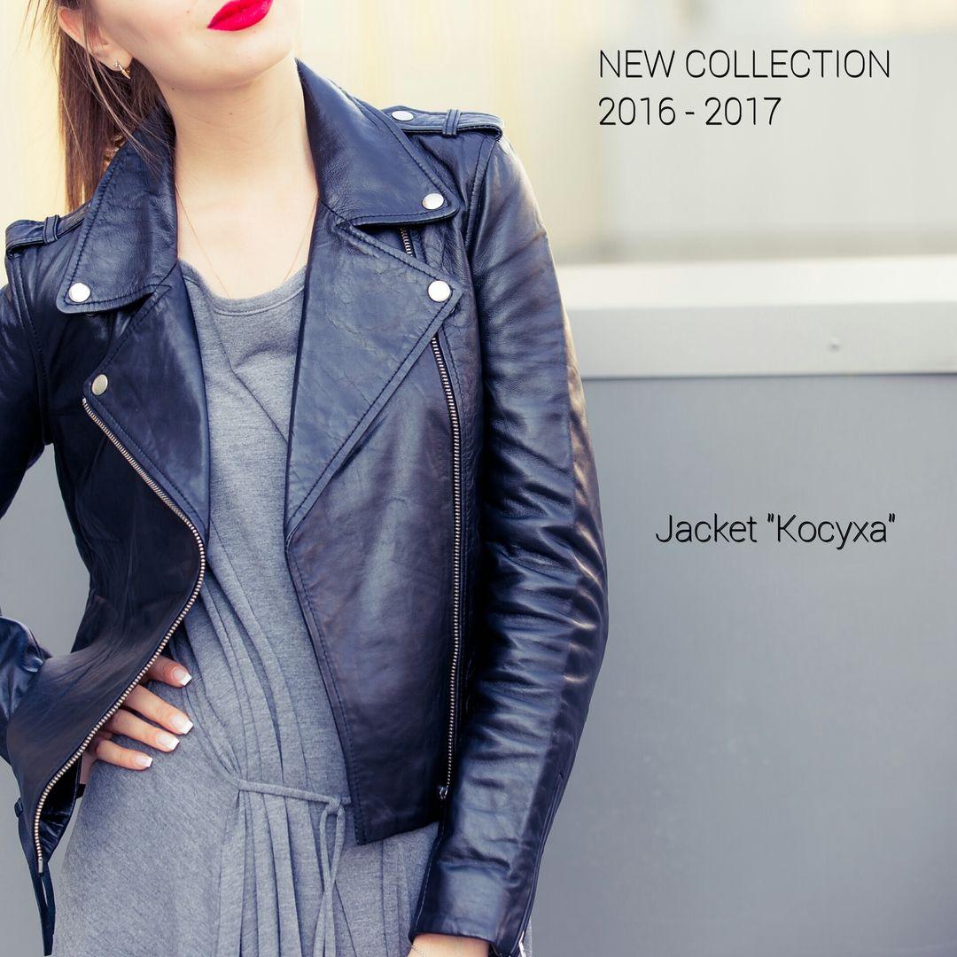 Модная куртка косуха из натуральной кожи de1bfd5b3b760