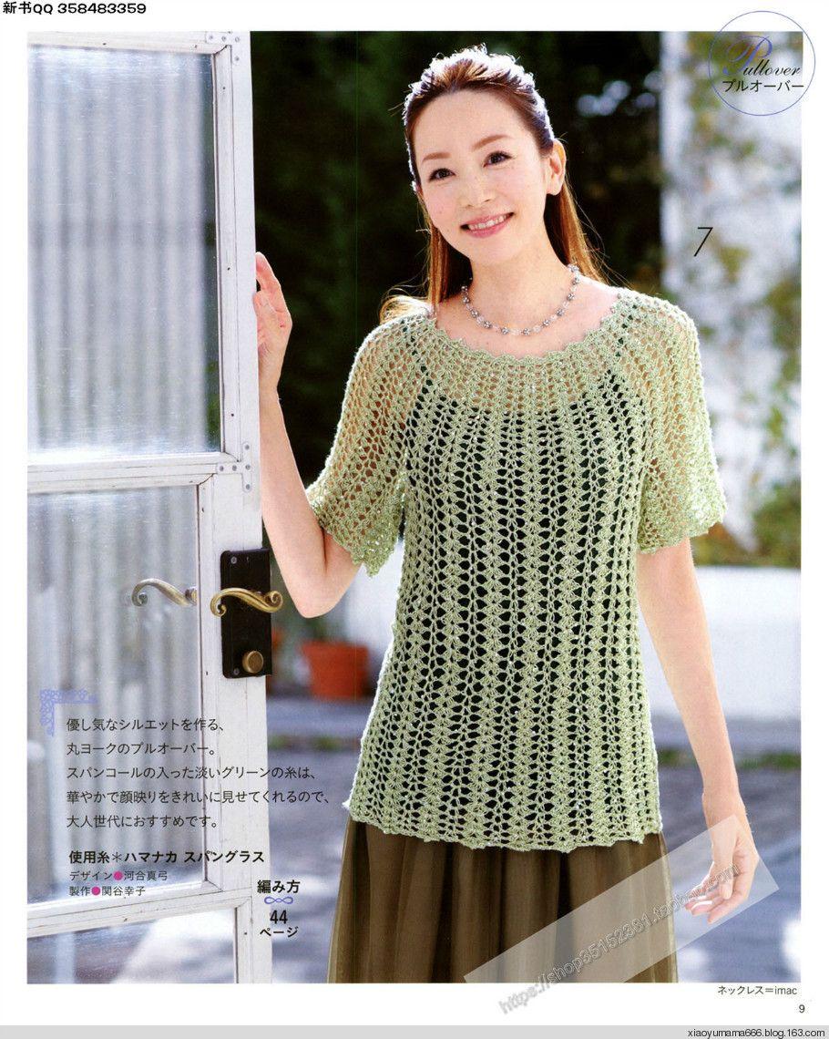 Xiao Yu Συνιστώμενη - Ritz βιντεοπαιχνίδι ィ bu te t ku シ ένας έχει zu NO.3716 2014 ενήλικες u ni-τοποθέτηση χειροποίητα Mi 2015 άνοιξη και το καλοκαίρι の κομψό φόρεμα στους δρόμους - Xiao Yu - Xiao Yu