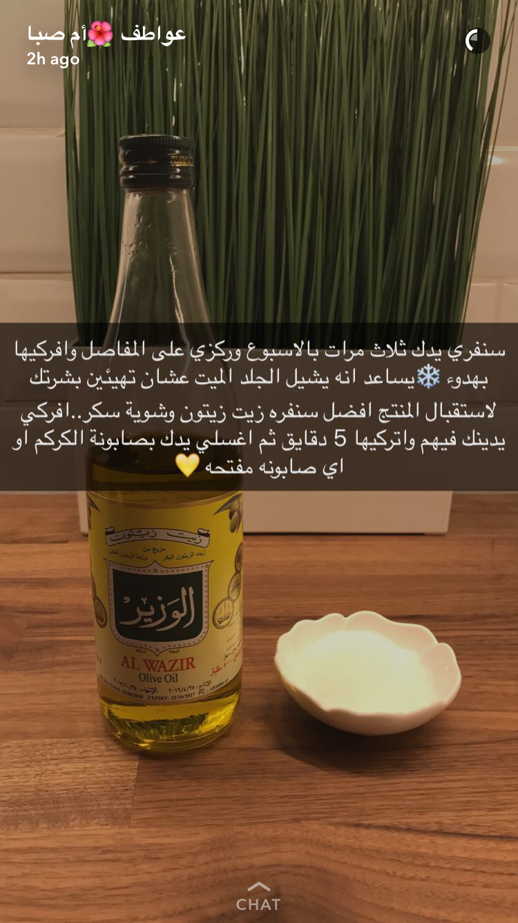 Pin By Mesh On عناية Oils Olive Oil Olive