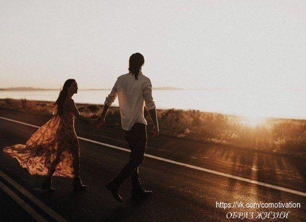Человек, которому Вы нужны, всегда найдет способ быть рядом.