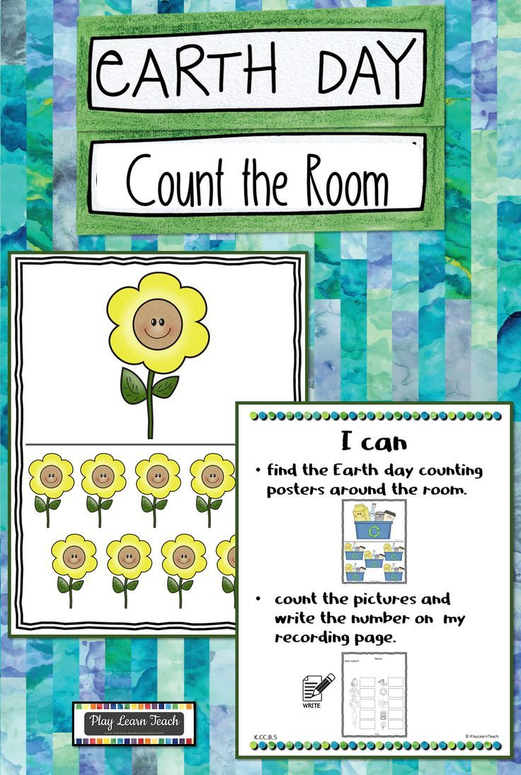 Earth Day Count the Room | Kindergarten, Count and Earth