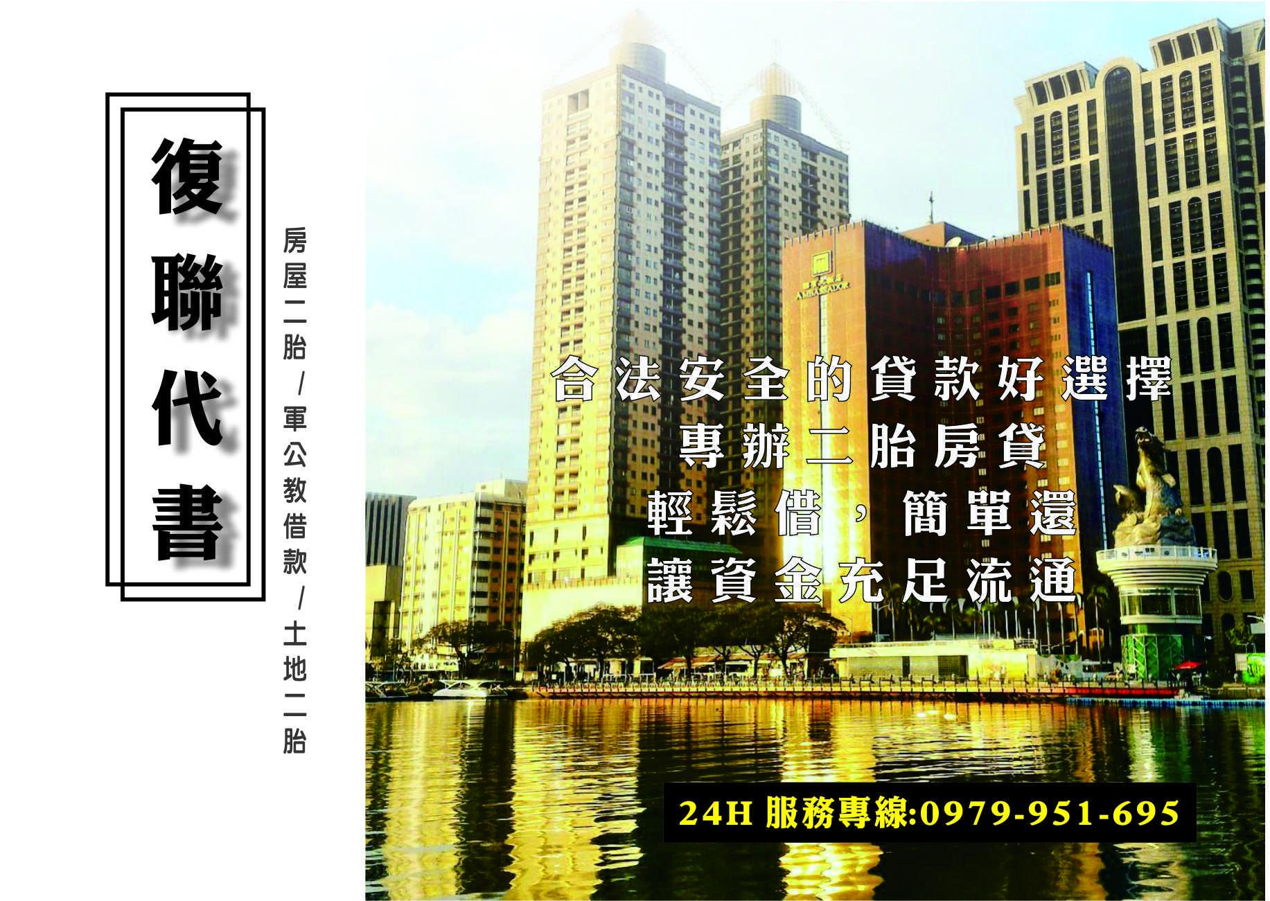 Pin On 台南市