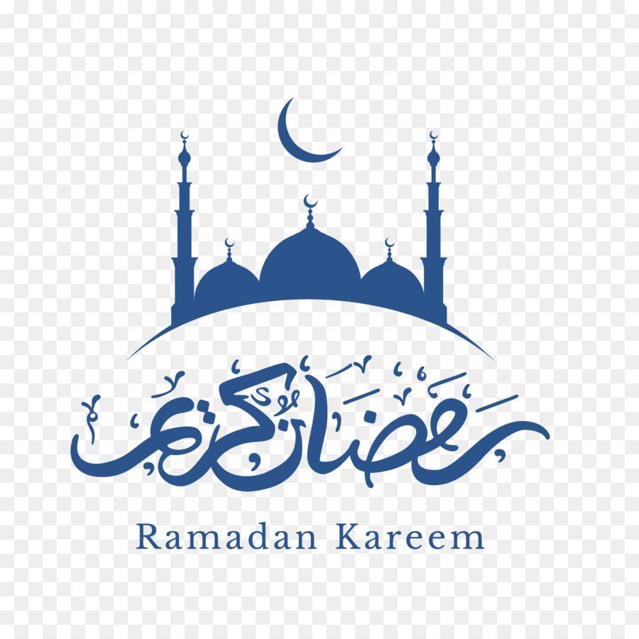 Eid Mubarak Ramadan Eid Al Fitr Quran Blue Quran Moon Decoration