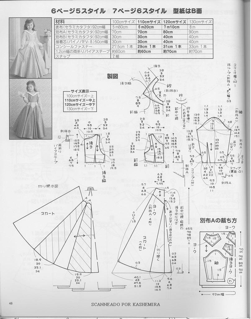 disfraz de la Bella Durmiente con patrones para coser | Trato o ...