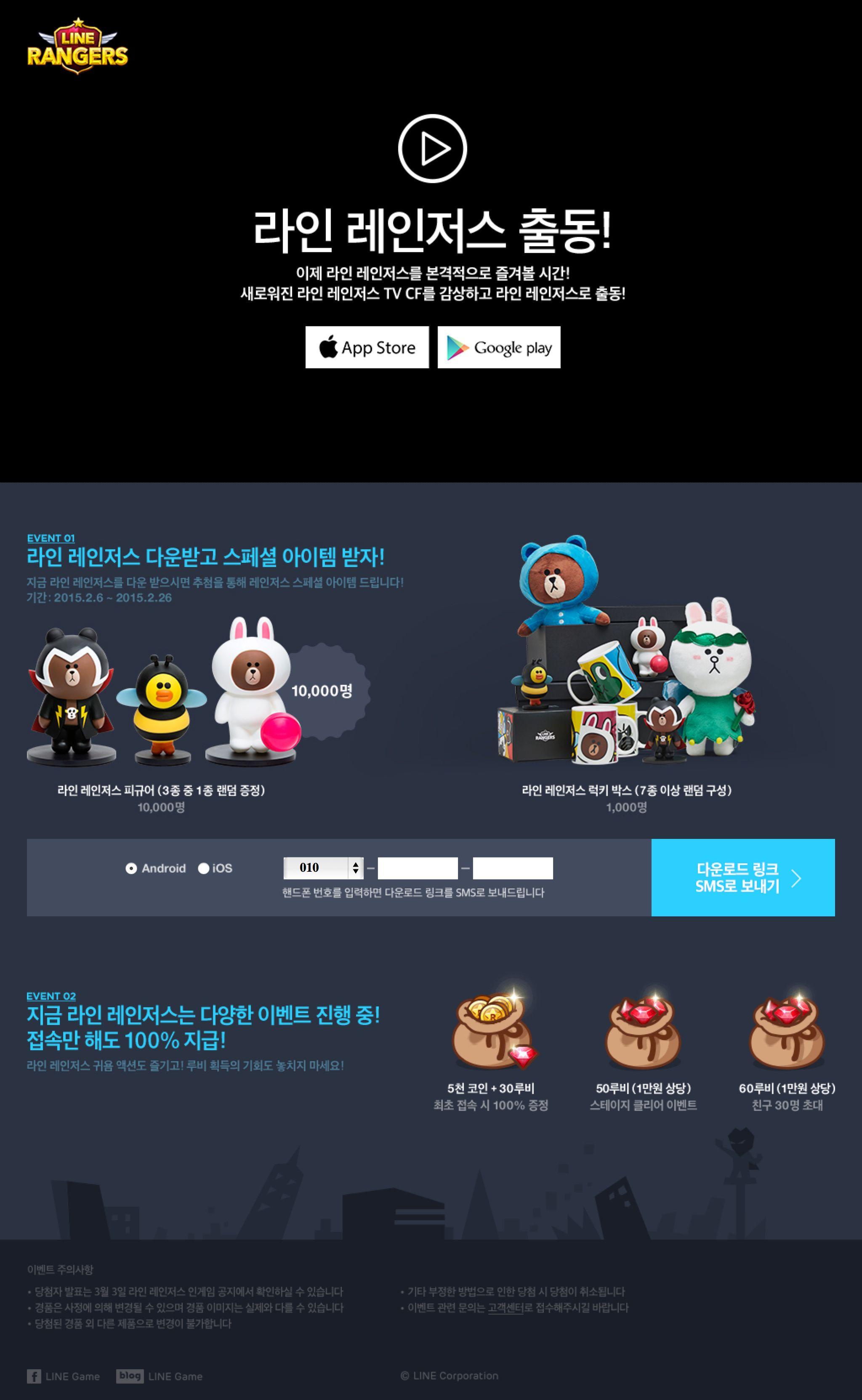 Pin by jja on 프로모션 App store google play, App store