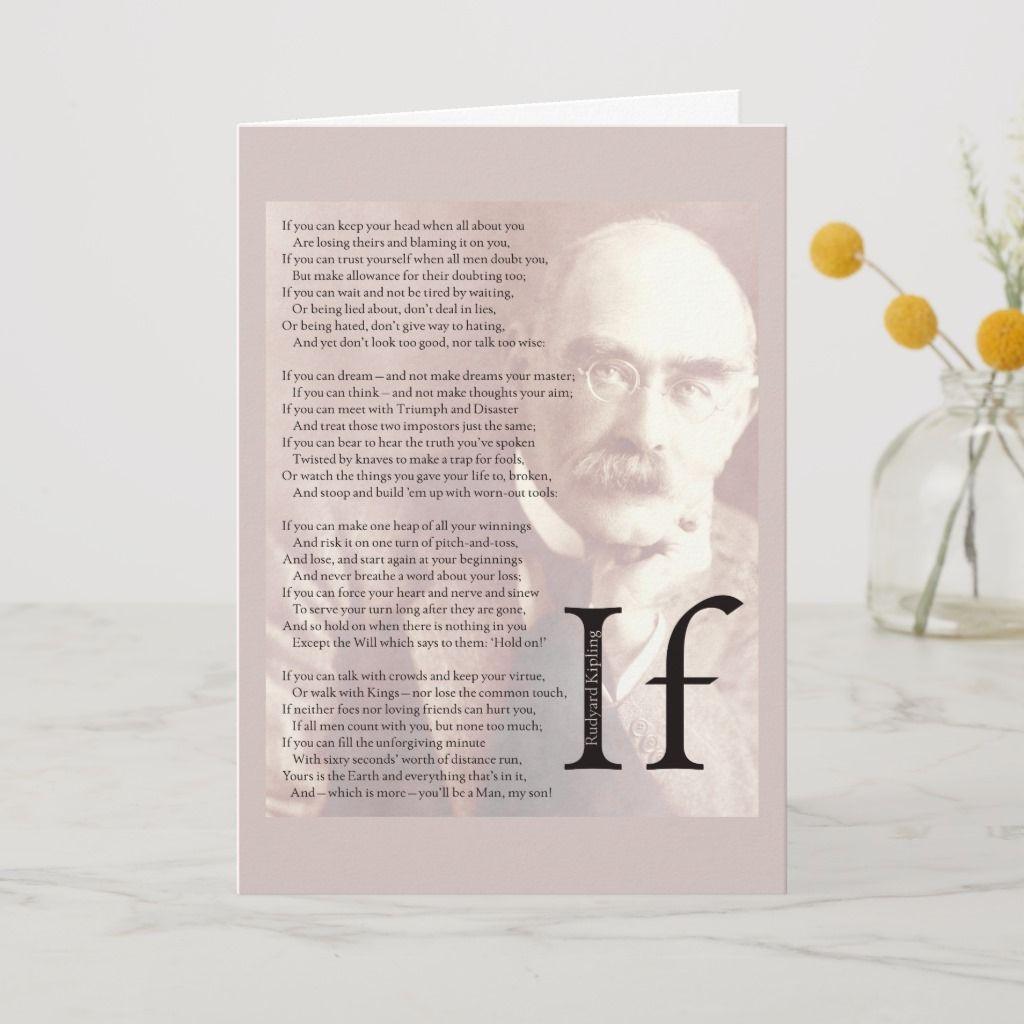If Rudyard Kipling Inspirational Poem Card Zazzle Com