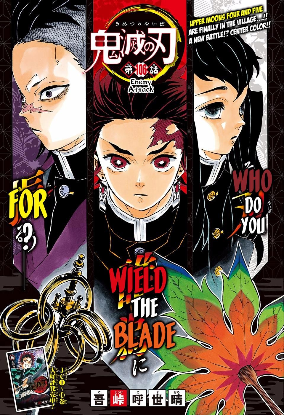 Demon Slayer Kimetsu No Yaiba Chapter 106 2020