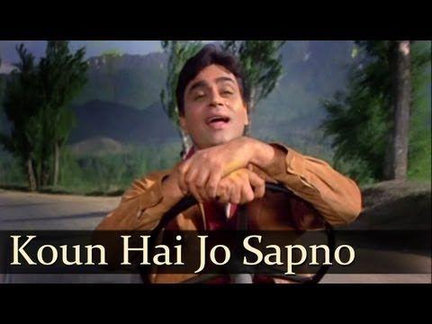 Kaun Hai Jo Sapnon Mein Aaya Rajendra Kumar Saira Banu Jhuk Gaya Aasman Songs Hd Mohd Rafi Youtube Evergreen Songs Songs Bollywood Songs