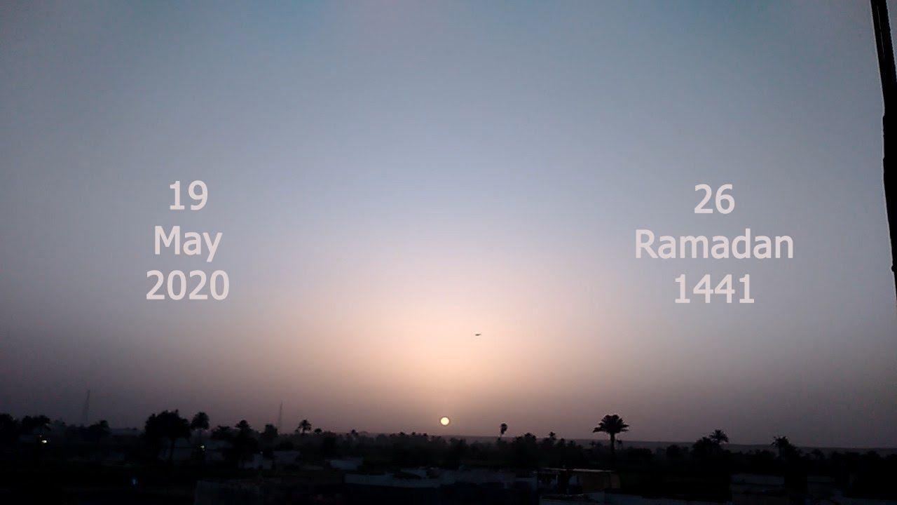 يوم 26 رمضان 1441 تحري ليلة القدر 2020 Laylat Al Qadr 2020 Ramadan صبيحة Ramadan
