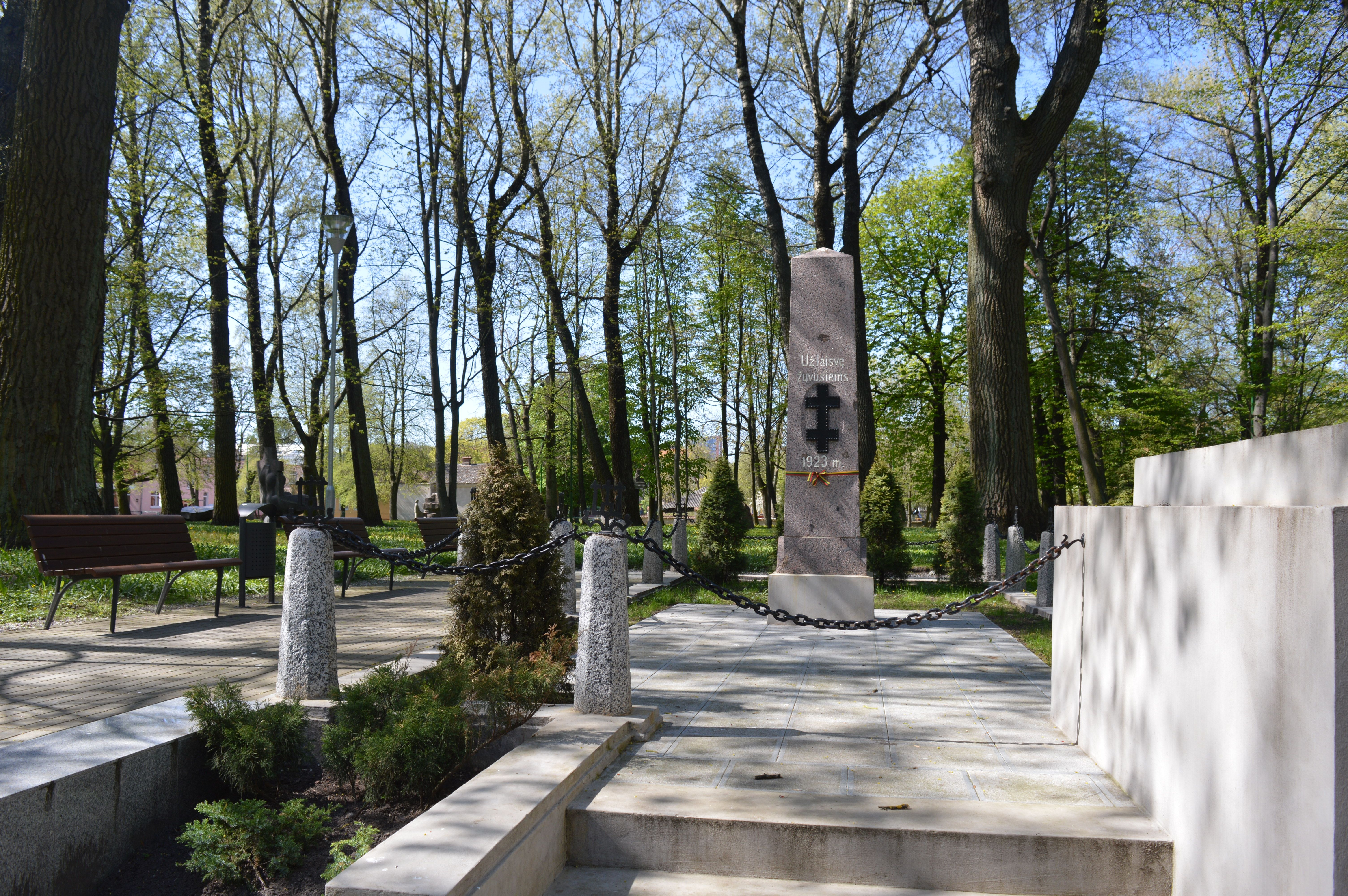 Старая часть города Клайпеды Парк скульптур - Клайпеда.