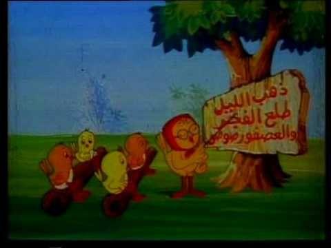 ذهب اليل طلع الفجر Arabic Kids Kids Songs Baby Songs