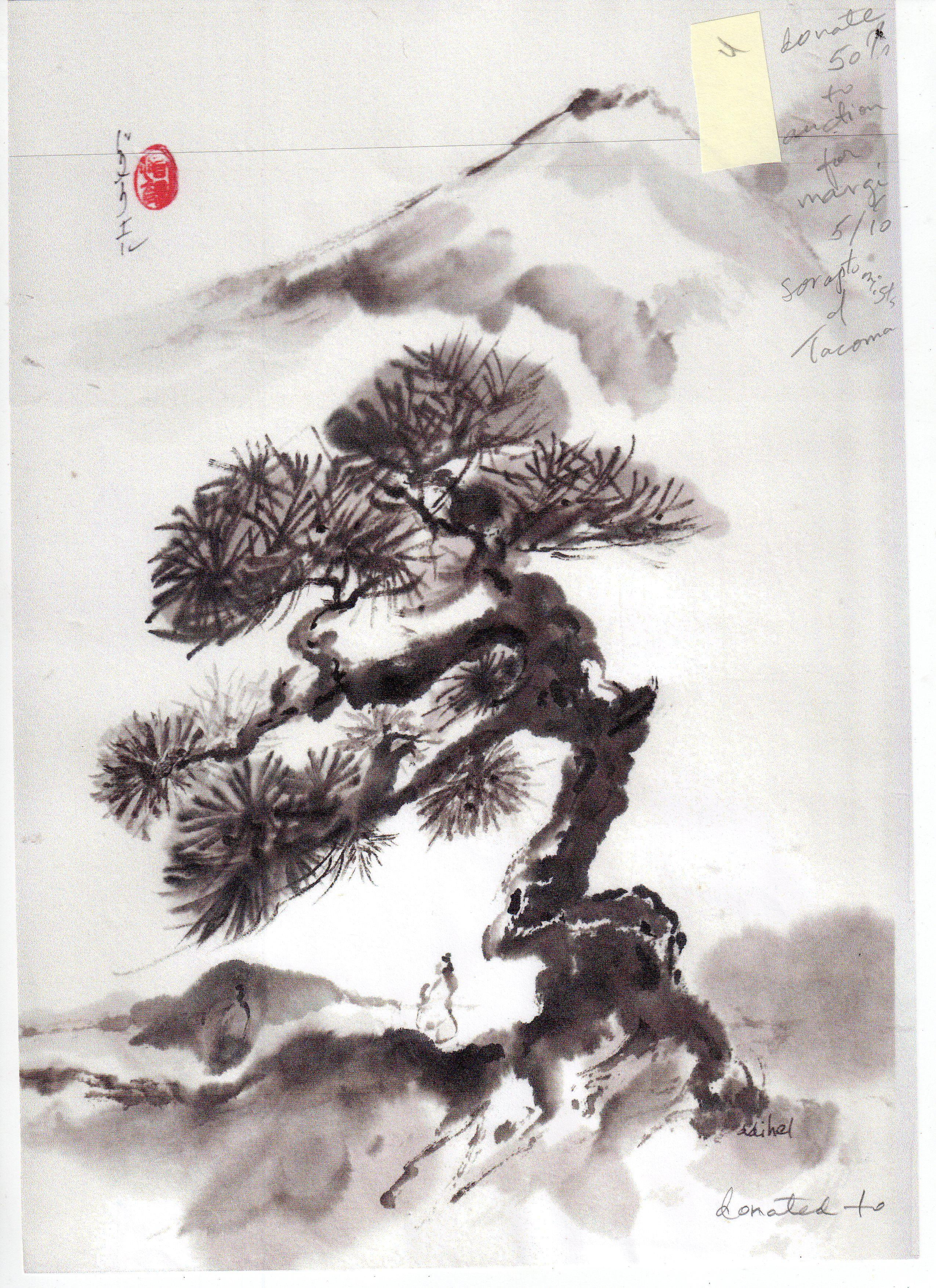 Pine Tree Ink Brush Painting Japanese Ink Painting Sumi E