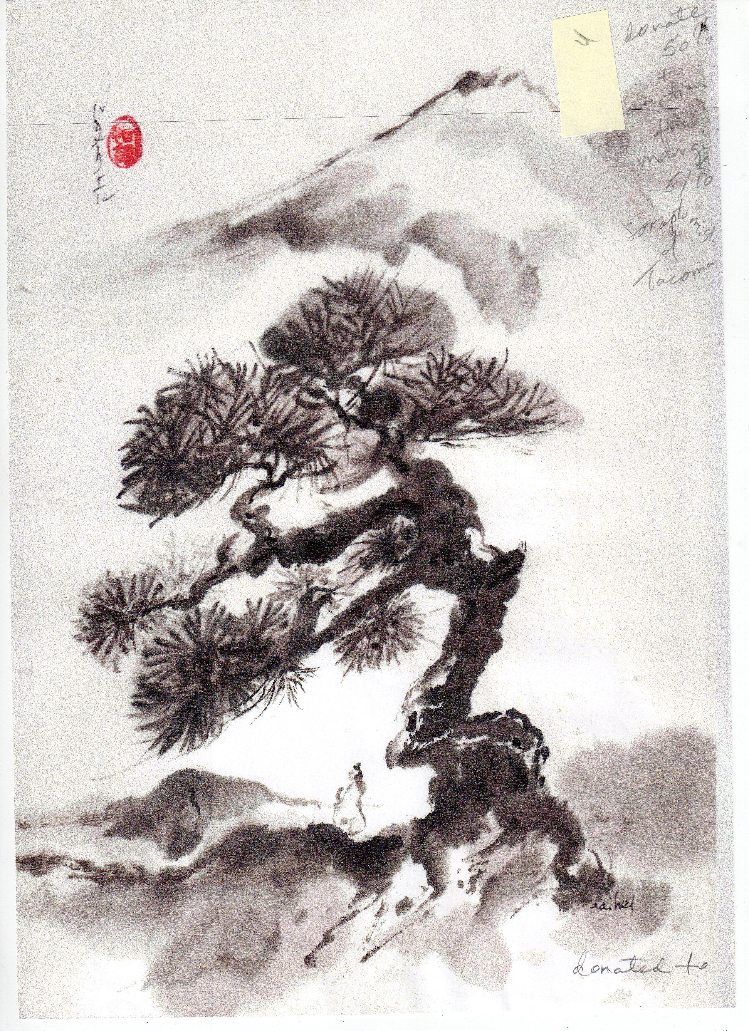 Pine Tree Ink Brush Painting Japanese Ink Painting Sumi E