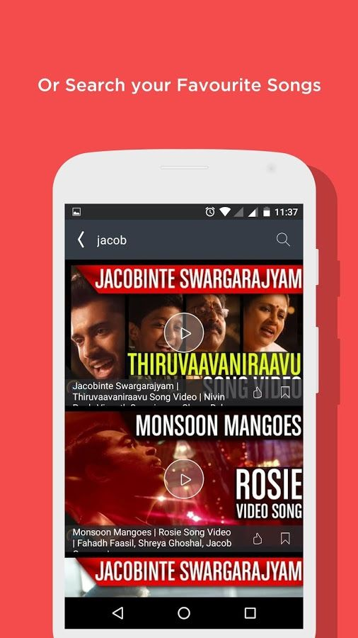 Best Malayalam Song App ever #best #malayalam #songs #app - best of google play