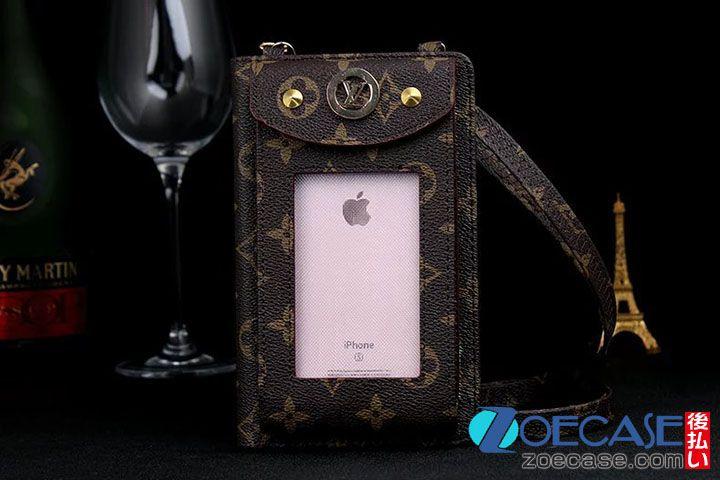 ルイヴィトン iphone7 iphone7plus ケース レザー製 LV iPhone スマホケース チェーン付き アイホーン6s プラスカバー バッグ型 芸能人愛用