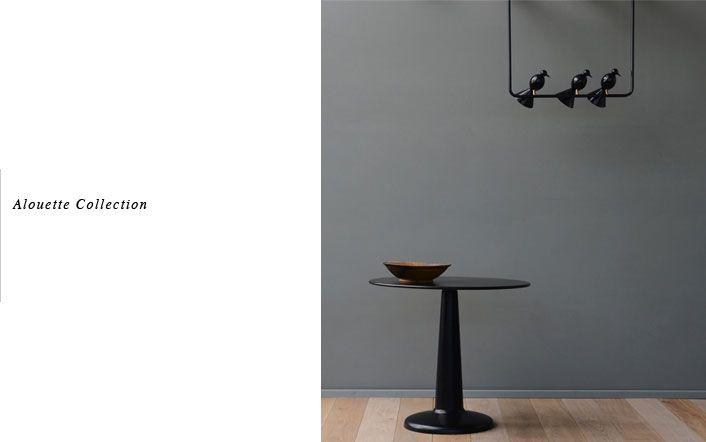 Alouette Lamp By Atelier Areti