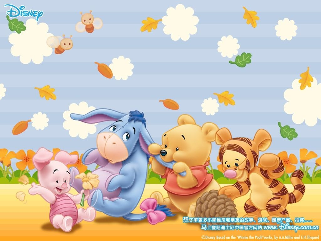 winnie the pooh and friends wallpaper | summer winnie pooh wallpaper