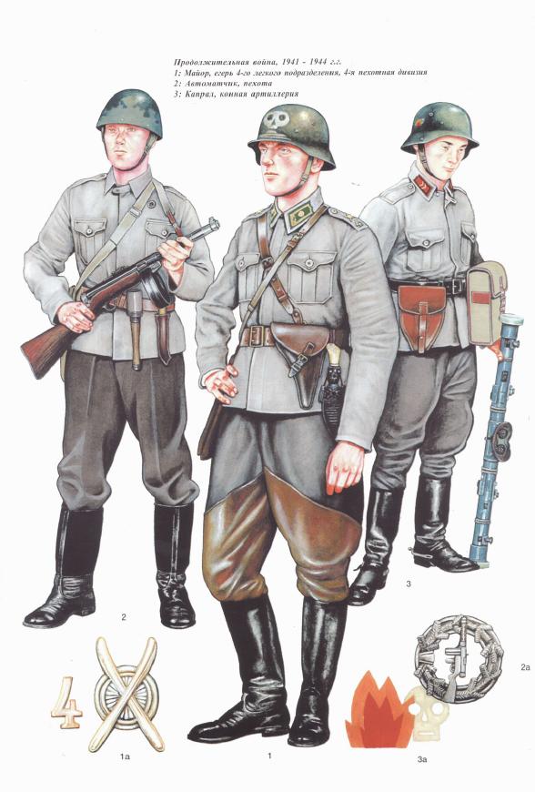 Popolare Uniformi Militari Seconda Guerra Mondiale XI03 » Regardsdefemmes PK14