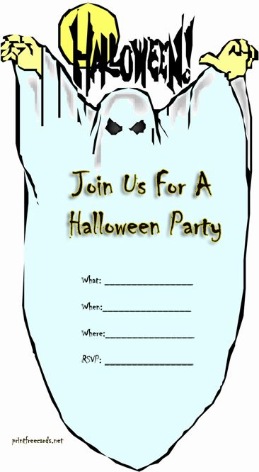 Spooky Ghost Halloween Party Free Printable Fill Ins Invites Fill Free Halloween Party Invitations Halloween Party Invitation Template Halloween Invitations