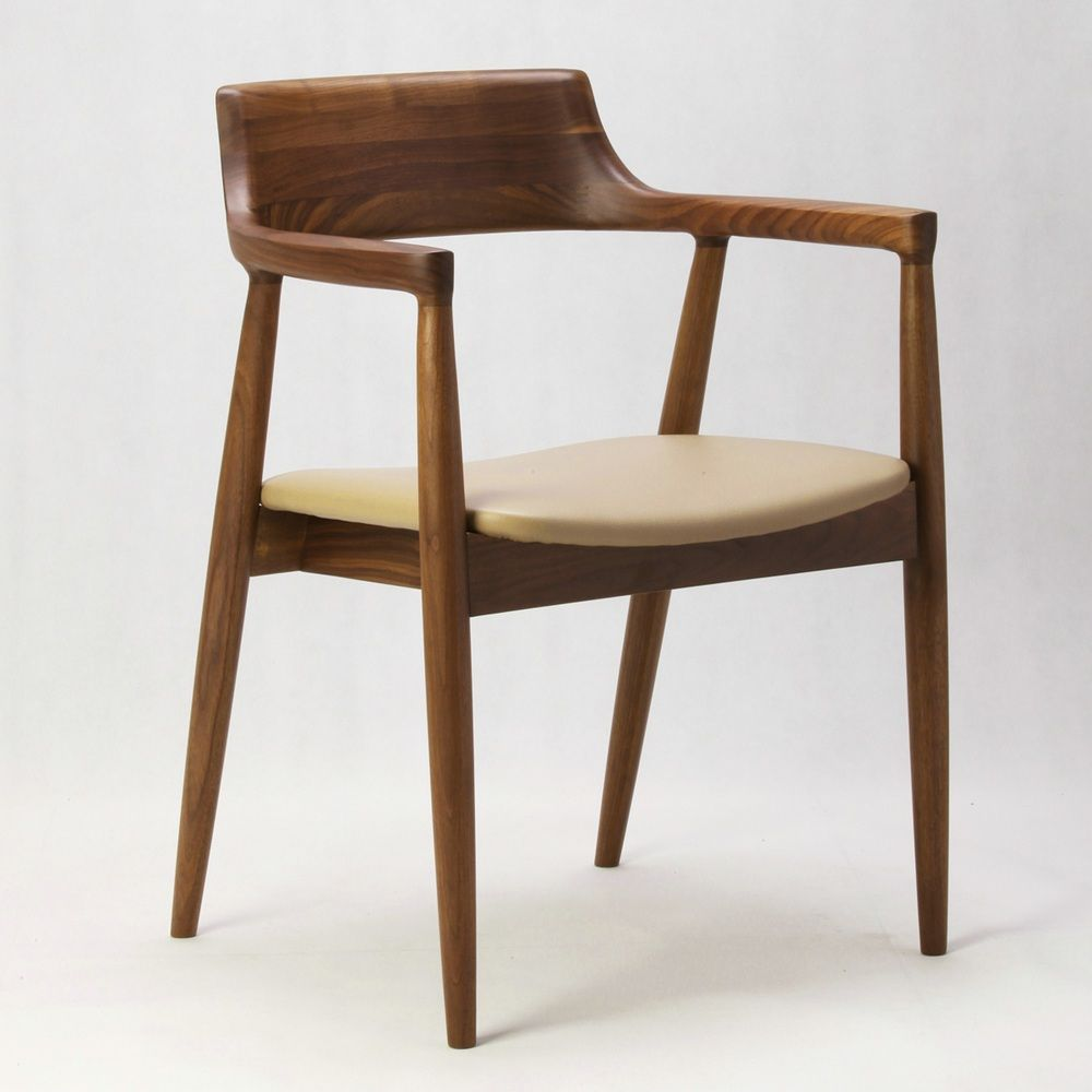 Aliexpress.com : Buy Hiroshima walnut armchair chair lounge chair dining  chair Naoto Fukasawa Muji