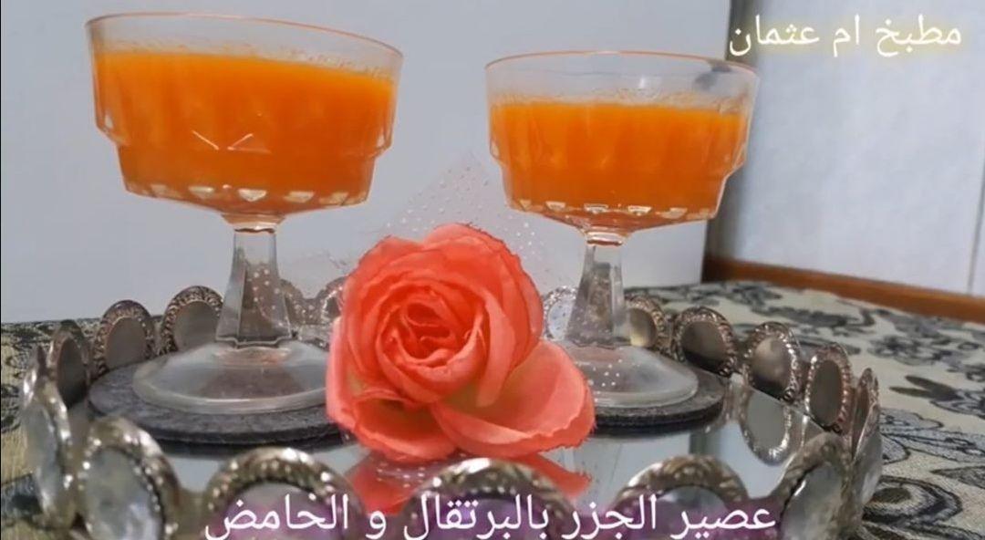 عصير الجزر بالبرتقال و الحامض Punch Bowls Margarita Glass Tableware