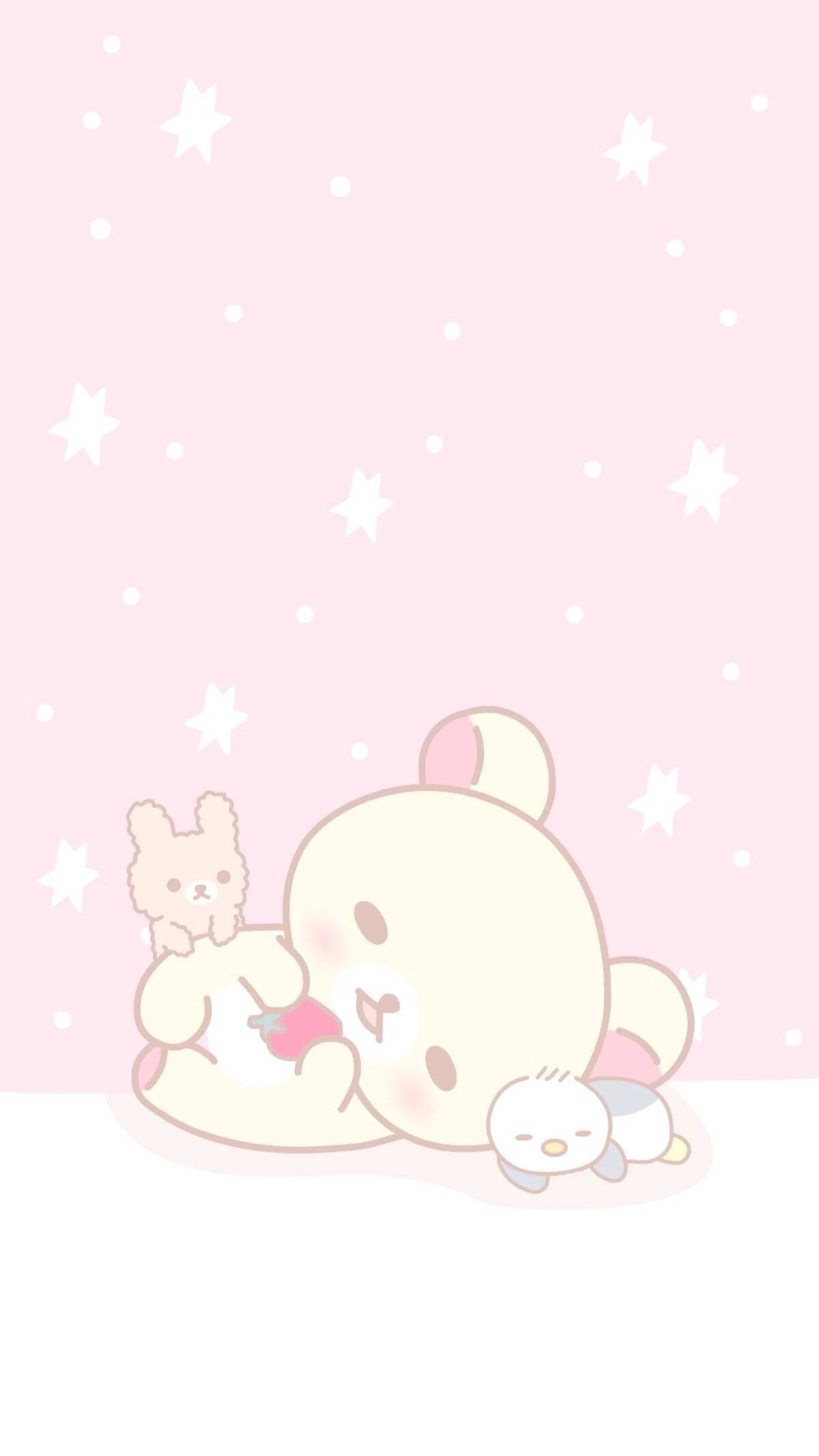 Kawaii Pastel Aesthetic Pink Kawaii ...