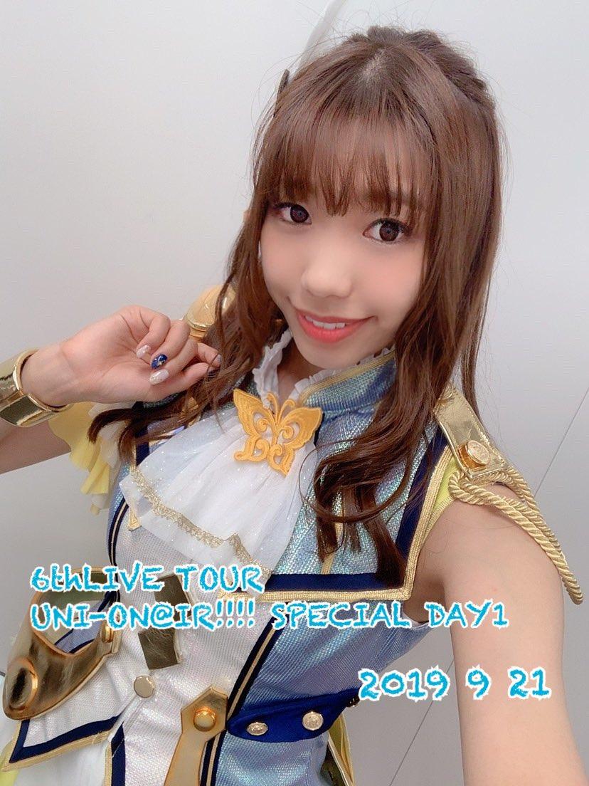 桐谷蝶々 on Twitter | 蝶々さん, アイドル 衣装, コスプレ 可愛い