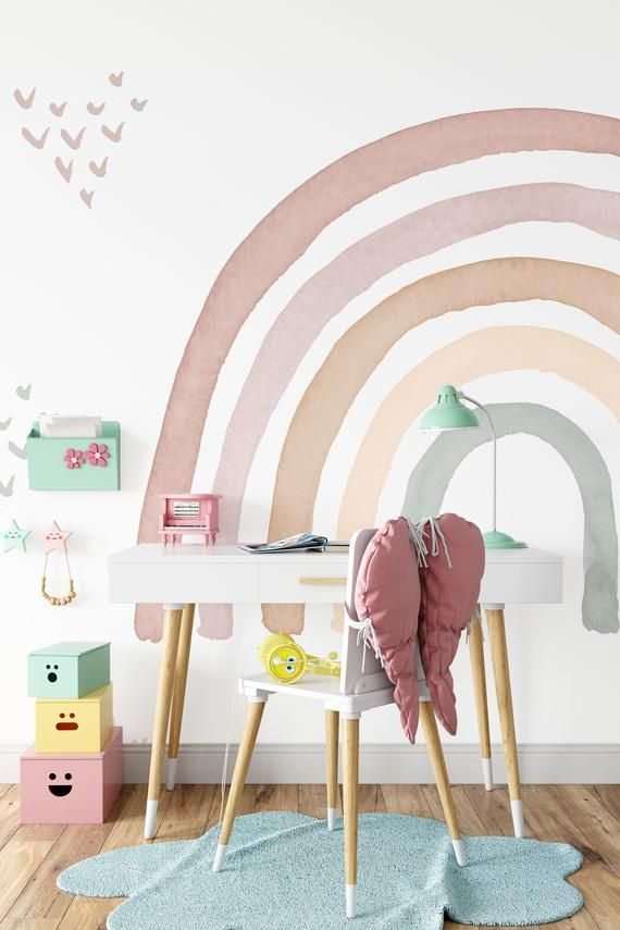 Watercolor Rainbow in Earthy Tones Wall mural, Colorful