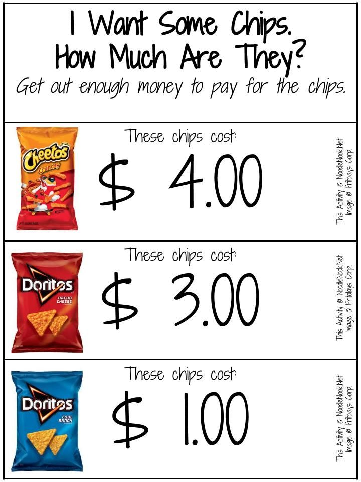 Free Money Math Printable | Task boxes, Free money and Work stations