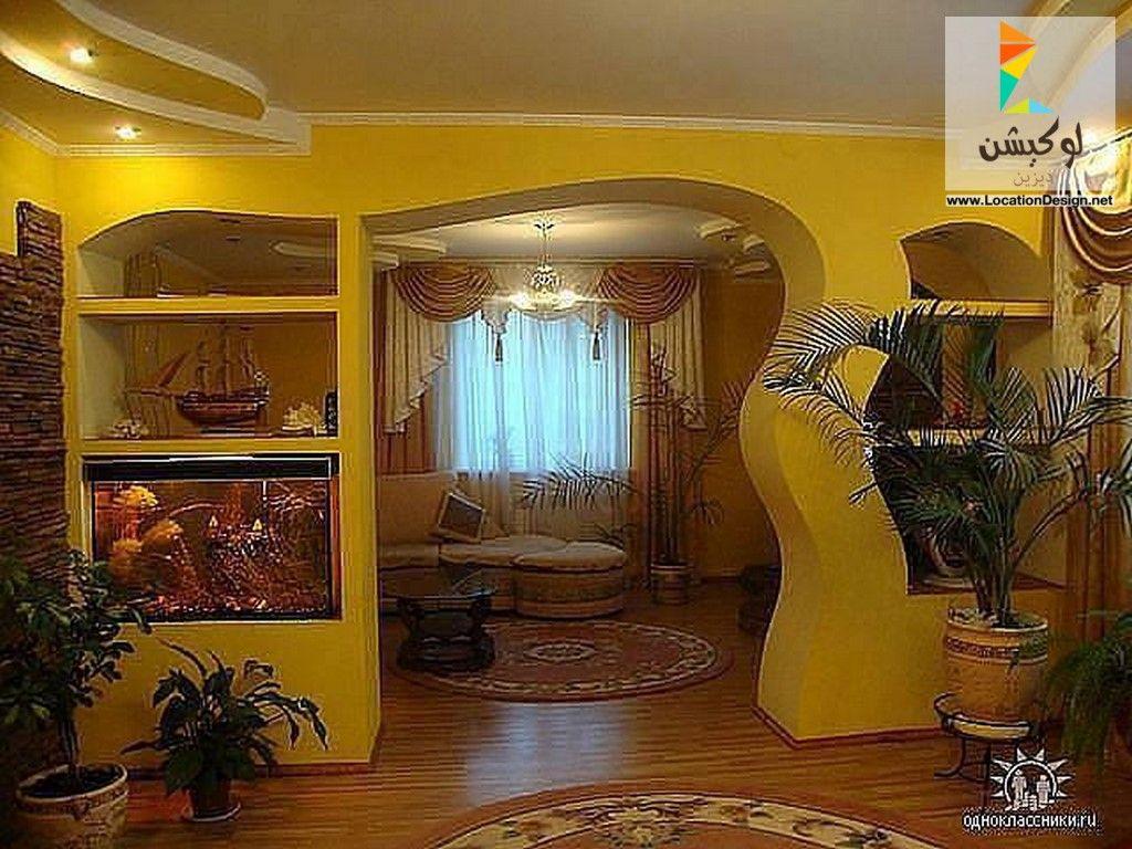 ديكورات جبس فواصل صالات بالجبس 2017 2018 لوكشين ديزين نت Beautiful Interiors Home Home Interior Design