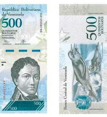 Este es el nuevo billete de 500 bolívares que entra en circulación mañana