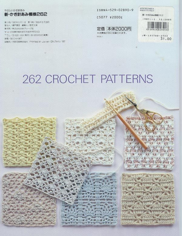 262 CROCHET PATTERNS The site is in Japanese, but there are charts ...