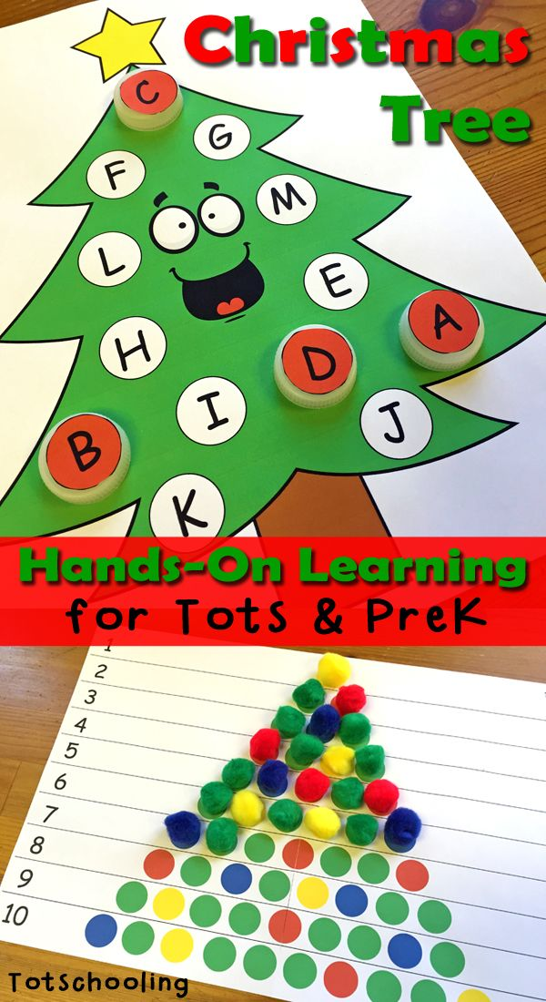Christmas Tree Learning Activities for Toddlers & PreK | Christmas ...