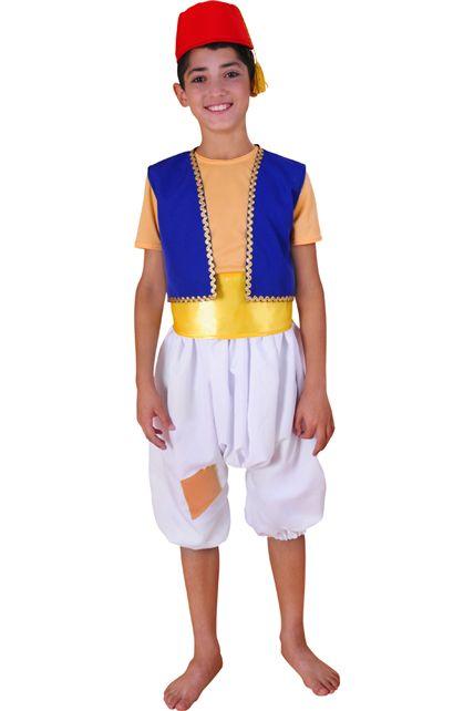 sultan costume kids | aladdin costumes aladdin prestige adult disney costume sultan costumes .  sc 1 st  Pinterest & sultan costume kids | aladdin costumes aladdin prestige adult disney ...