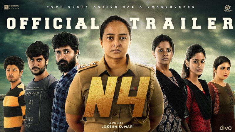 N4 Movie Official Trailer