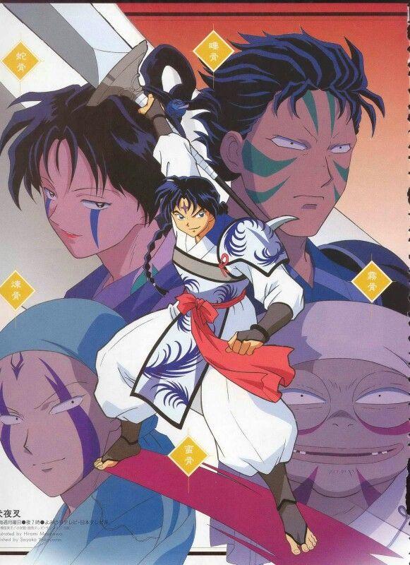 Jakotsu Suikotsu Renkotsu Mukotsu Bankotsu Anime And Manga