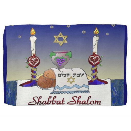 #Shabbat #Shalom #Judaica #HomeDecor #Art #Print Kitchen #Towel #ShabbatShalom by Lee Hiller