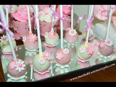 الكيك بوب للاطفال وصفة سهلة للمناسبات واعياد الميلاد بوبس كيك لولي بوب كيك مصاصات الكيك X2f Cake Pop Youtu Easy Cake Decorating Christmas Cake Easy Cake