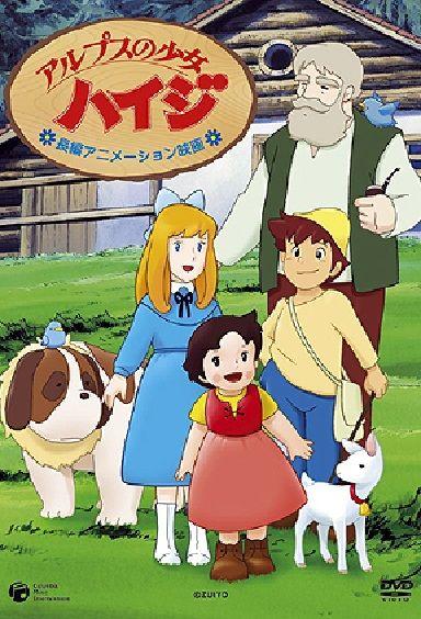 """Las aventuras de Heidi comienzan cuando la niña es enviada a vivir con su abuelito, un viejo gruñón que vive en los Alpes suizos. Poco a poco, el anciano le va cogiendo cariño a su nieta, que vive innumerables aventuras con sus amigos, Pedro y Clara, el perro """"Niebla"""" y la pequeña cabra """"Copito de Nieve""""."""