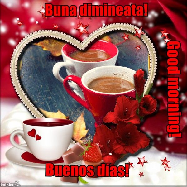 A Cup  Of Coffee To My Valentine