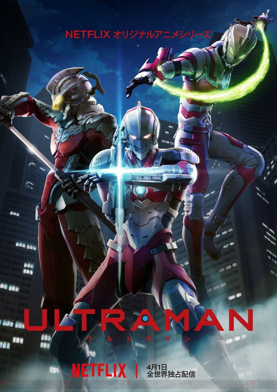2nd Netflix Ultraman Trailer Released Online Anime