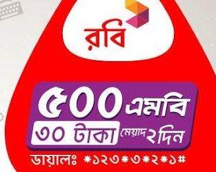 Robi 500 Mb Internet 30tk Offer Technewssources Com Offer Internet Packages Internet