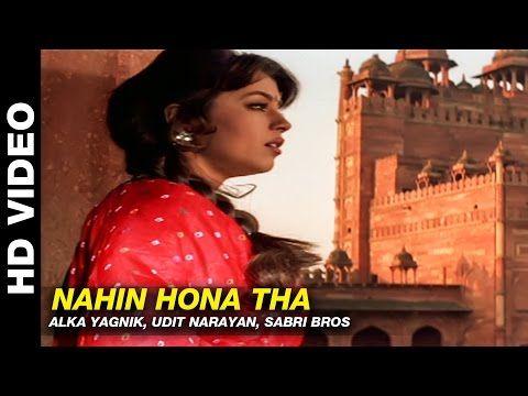 Nahin Hona Tha My Feelings Mp3 Song Download Mahima Chaudhry World Music