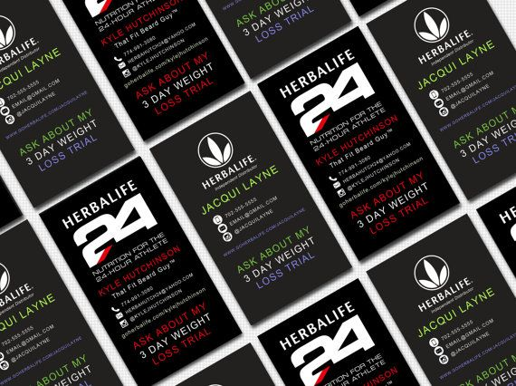 Herbalife Business Card Digital Template 3 By WackyJacquisDesigns