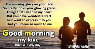 Good Morning Wishes For Girlfriend In English Romantic Love For Gf