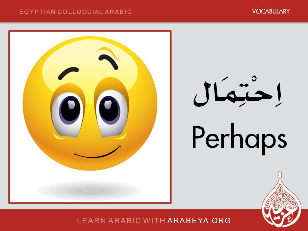 Perhaps Arabic Language Learn Arabic Language English Language Teaching