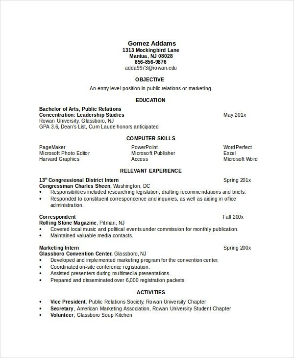 doc resume sample for ojt engineering students bizdoska examples - cover letter template doc