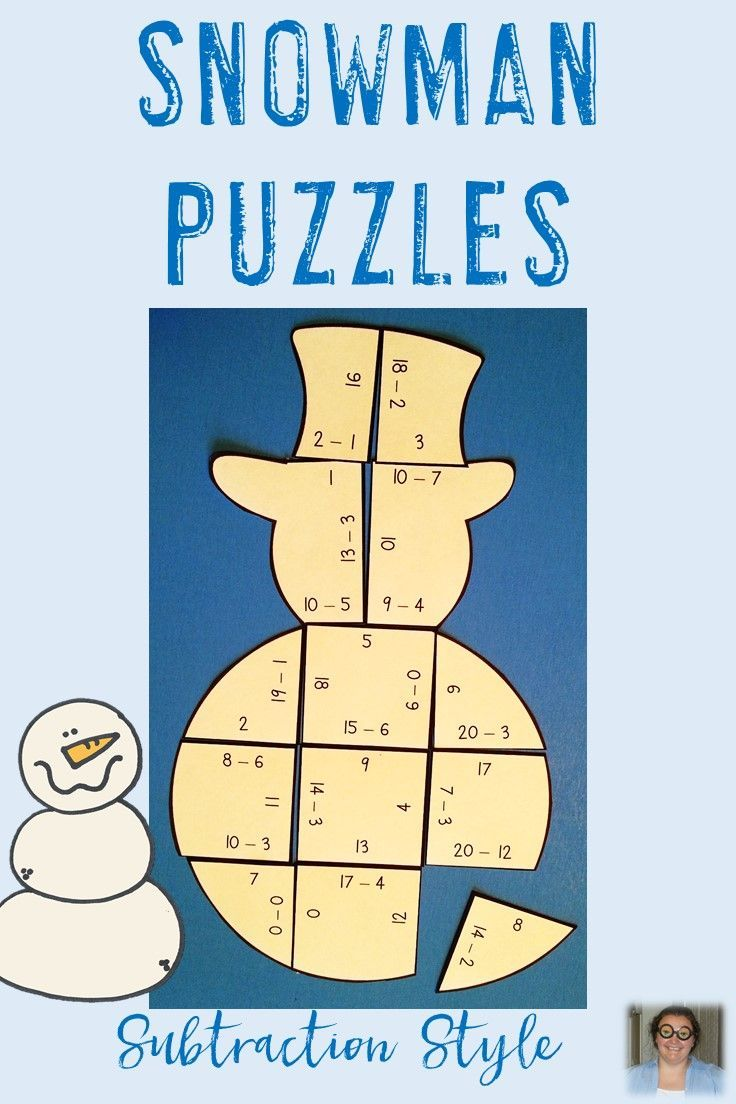 Winter Math Centers: Subtraction Puzzles | January Activities ...