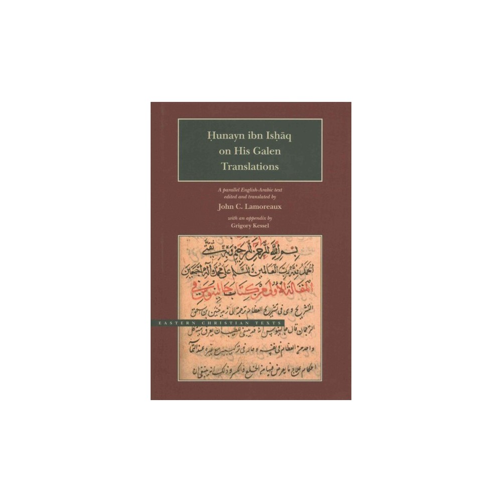 Hunayn ibnn Ishaq on His Galen Translations (Bilingual) (Hardcover) (Hunayn Ibn Ishaq)